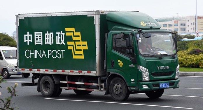 ¿Qué es China Post?
