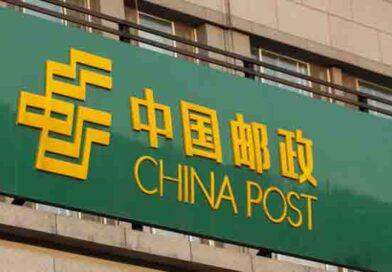 Dudas y Preguntas más comunes sobre el servicio de envíos de ChinaPost
