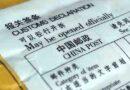 Seguimiento de Envíos China Post